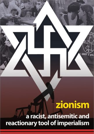 Zionism: a Racist, Antisemitic, and Reactionary Tool of Imperialism by Harpal Brar pamphlet cover