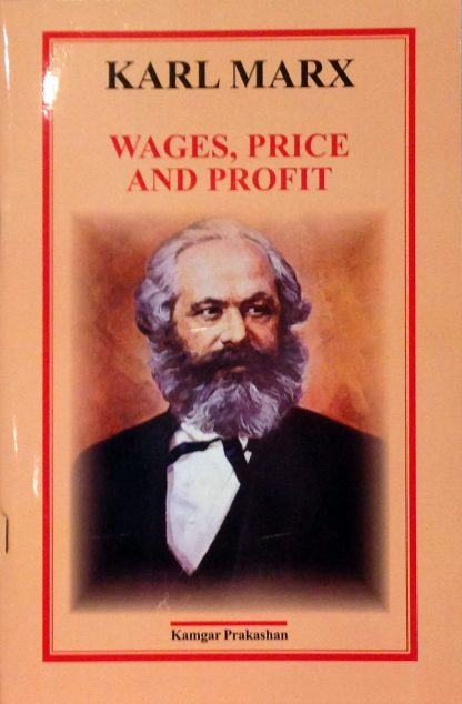 Wages, price and profit