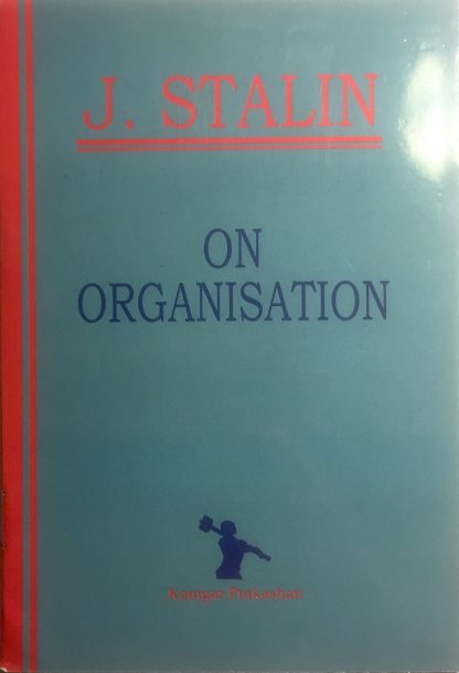 On organisation