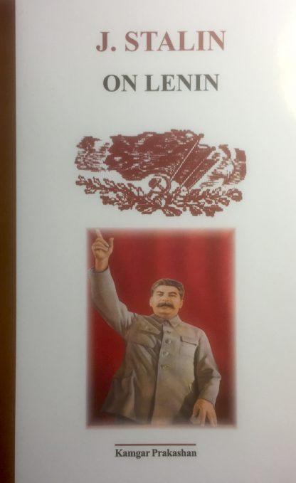 On Lenin
