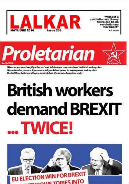 Proletarian and Lalkar subscription