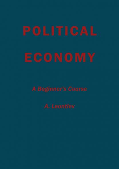 Leontiev: Political Economy