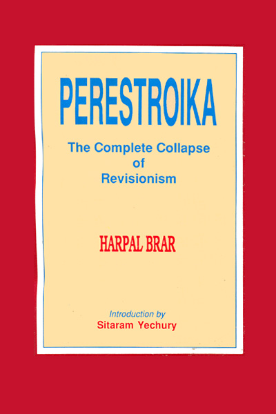 Perestroika: the complete collapse of revisionism
