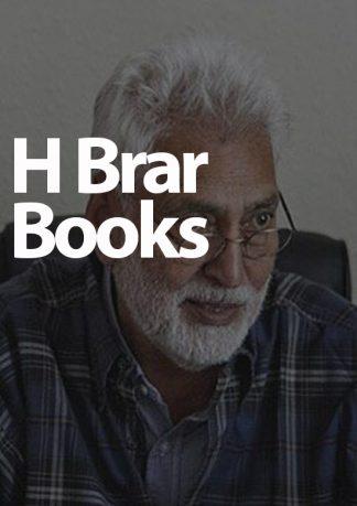 H Brar books
