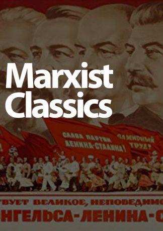 Marxist classics
