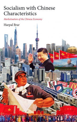 Socialism with Chinese Characteristics cover